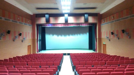 Auditorium Works